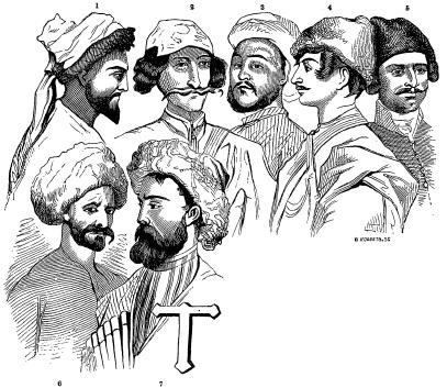 Types of Caucasian Races / The portrait seen on the left, marked 1, represents a Tcherkessian, or Circassian; 2, a Mingrelian; 3, a Nogai Tartar; 4, a Georgian ; 5, an Armenian; 6, a Lesghian; 7, a Cossack of Terek.